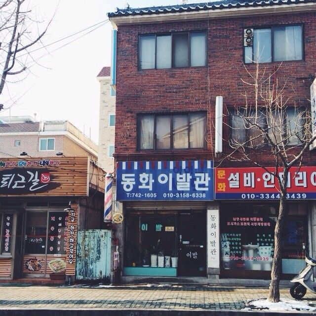 hstranger_ / #vscocam #성남 #이발관 #barbershop / 경기 성남 단대 / #골목 #그곳 #글자들 / 2014 01 24 /