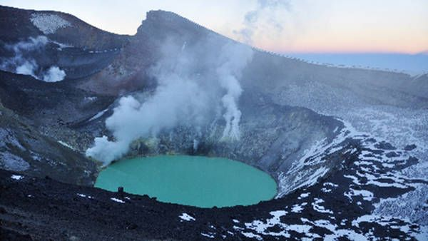 Volcan Tupungatito, at the border between Chile and Argentina