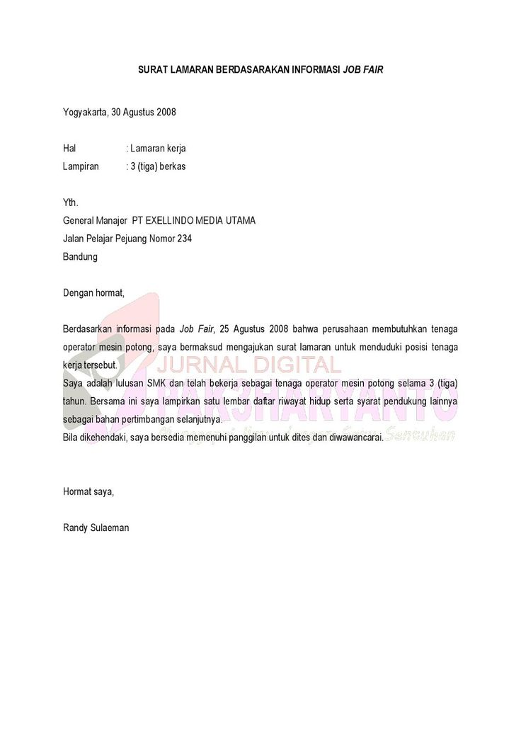 surat lamaran berdasarkan informasi job fair