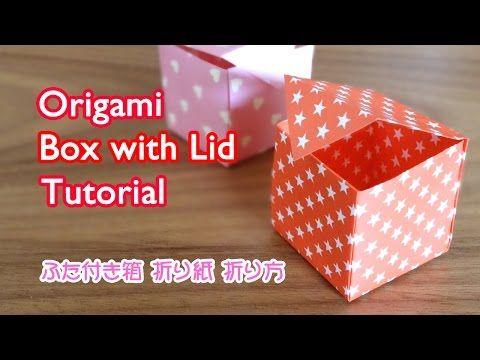 Origami Box with Lid / 折り紙 箱 ふた付き 簡単折り方 - YouTube