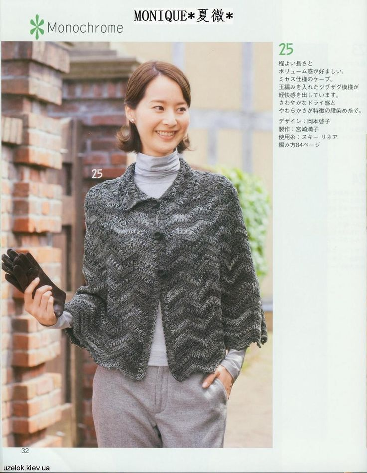 nice crochet poncho for business lady with diagrams