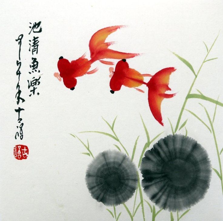 Chinese small painting goldfish Fish 6.7x6.7  xieyi brush ink feng shui art