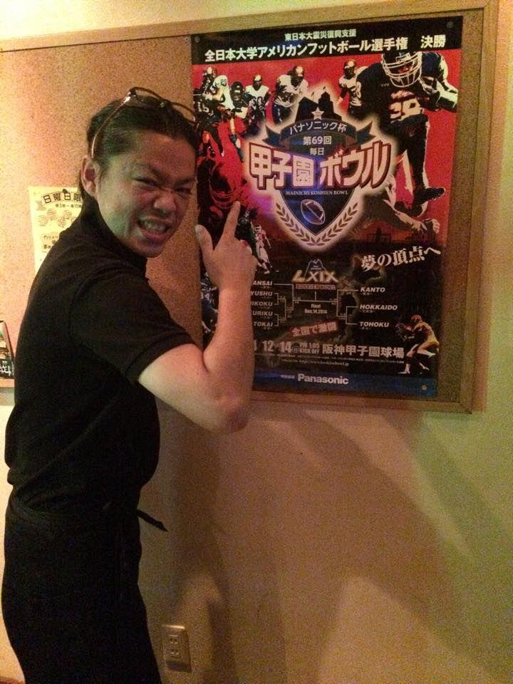 @九坪【きゅうつぼ】(沖縄県 那覇市)楽器ができる方、できない方もみんなで楽しくセッションができます。一緒に写っているのは店長の比嘉さんです。