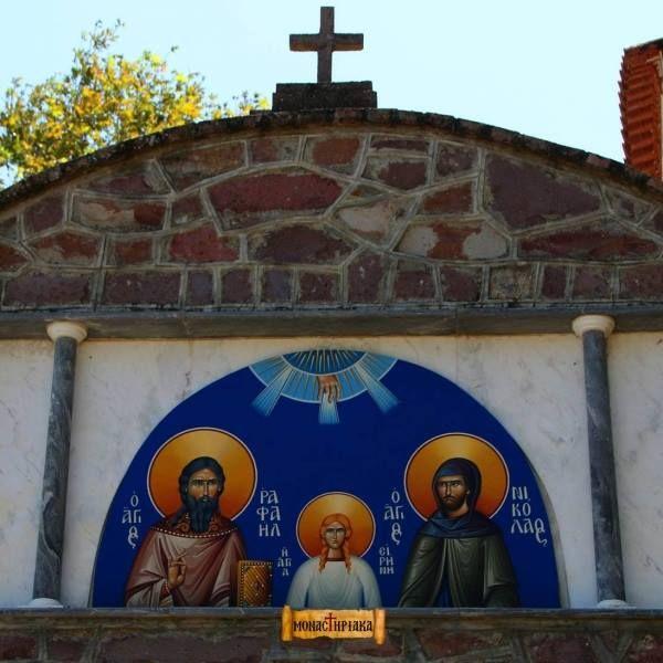 Μωσαϊκό: Ιερά Μονή Αγίων Ραφαήλ, Νικολάου και Ειρήνης