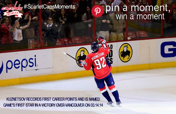 Entered the pin a moment to win a moment contest with my top moment