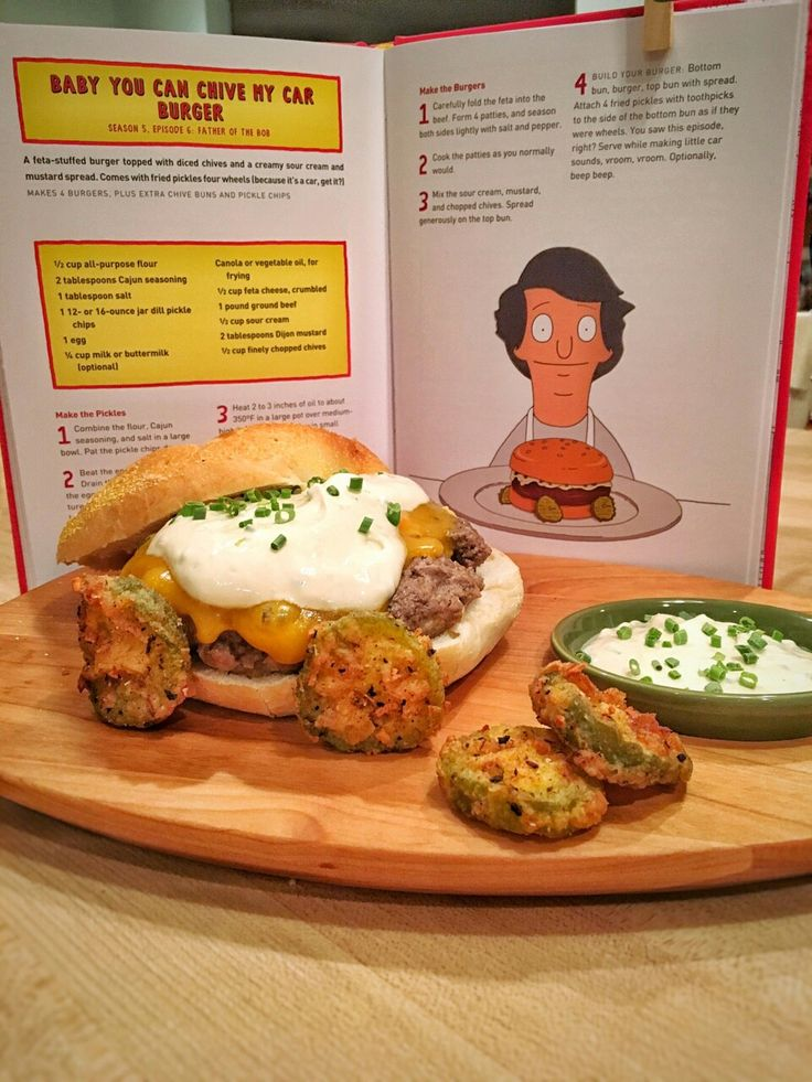 Bobs burgers burger of the day with cook book. Purchasable on amazon