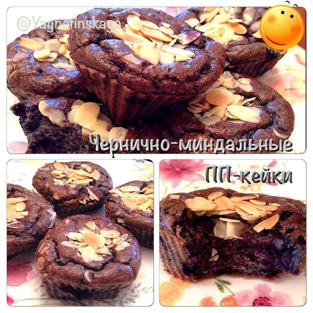 Чернично-миндальные диетические кейки - диетические кексы / диетические кейки - Полезные рецепты - Правильное питание или как правильно похудеть