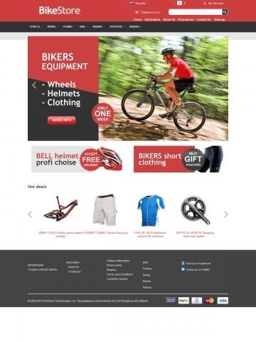 Bike Store CS-Cart 3 Theme Template разработана специально для спортивных товаров. Гармоничное сочетание красного и чёрного цвета, бело-серый фон центрального контента и серый подвал. Это лучшая декорация для показа Байков и Рам, Колёс и Педалей, Запчастей для Велосипедов, Снаряжения - шлемов, Перчаток, Наколенников, Одежды для байкеров и других товаров этого бизнеса