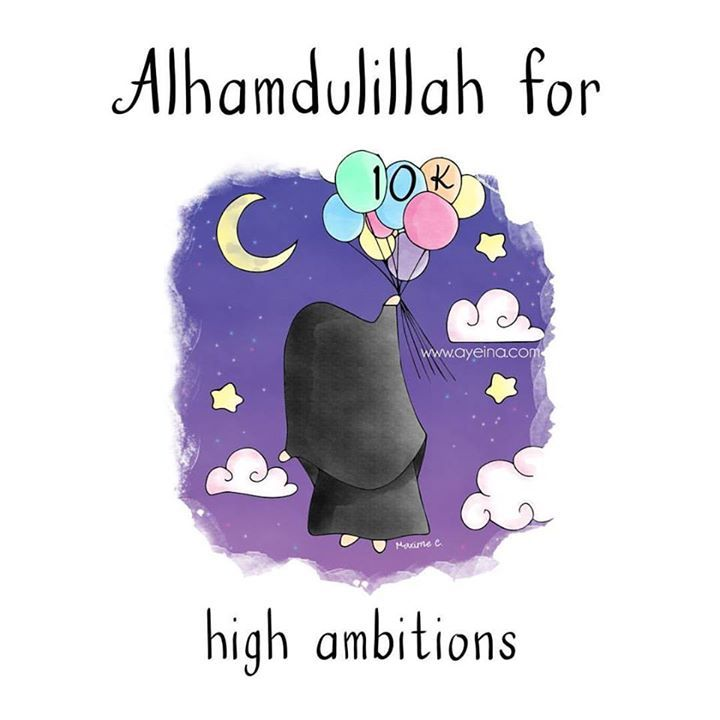 Alhamdulillah for high ambitions #AlhamdulillahForSeries (illustration of a niqabi going upwards with balloons) - 10k IG celebration