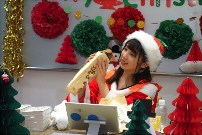 """(画像2/5) 与田祐希(提供写真) - 乃木坂46与田祐希""""自前""""サンタコス姿 クリスマスはどう過ごした?"""