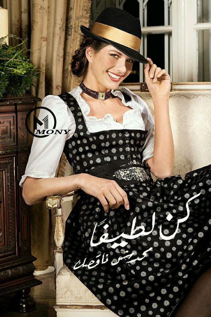 14 best Germanic German: DE Schw Schuttertal images on Pinterest ...