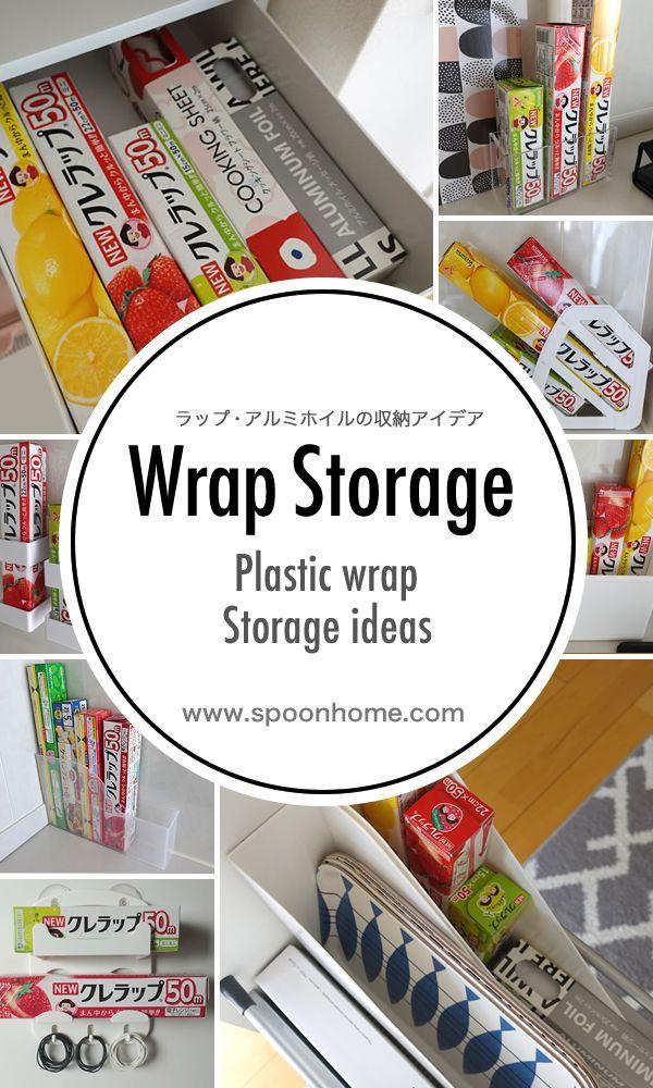 Wrap Storage Ideas Kitchen Organization 収納 アイデア 収納 アイデア 100均 収納