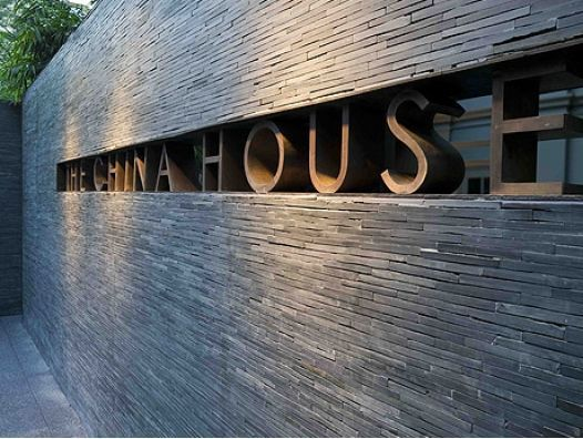 metal extruded letters signage within stone wall rectangular recess