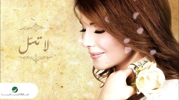 Magida El Roumi   LA Tassal   With Lyrics  ماجدة الرومي   لا تسأل   بالك...