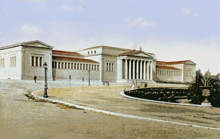 Αθήνα, Ζάππειον, 1905