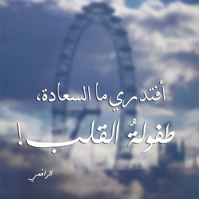 Pinterest : @nisreenzamzam