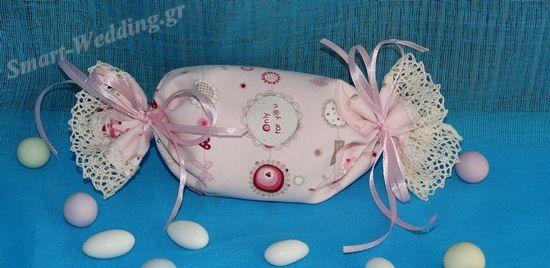 Vintage μπομπονιέρα καραμέλα για βάπτιση με δαντελίτσα