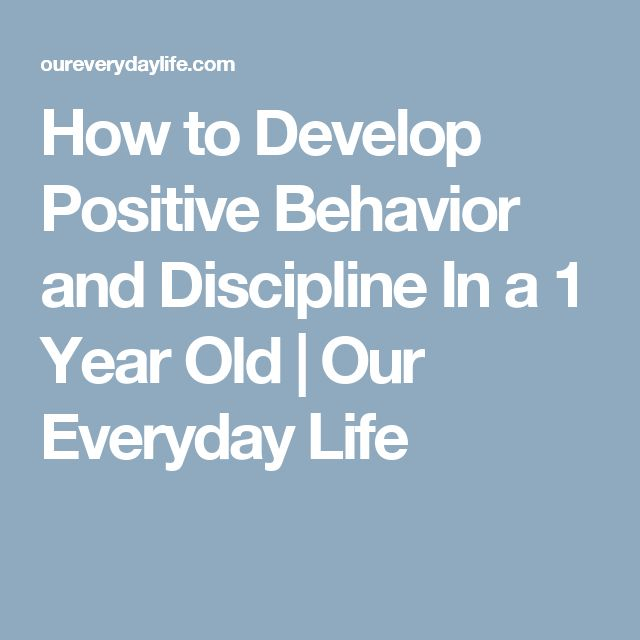 how to develop emotional discipline