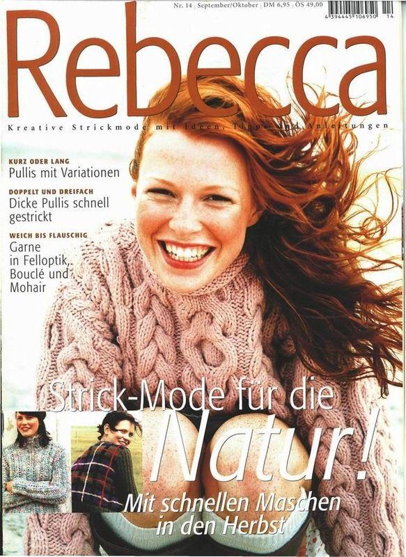 Rebecca № 14