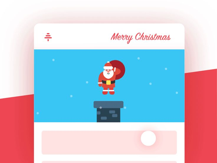 Pull to Refresh - Merry Christmas