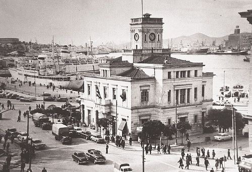 Piraeus before 1970