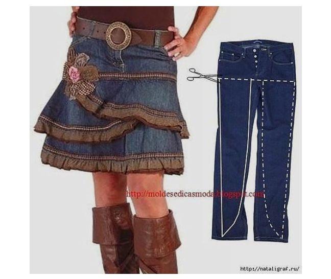 Переделываем старую юбку в новую