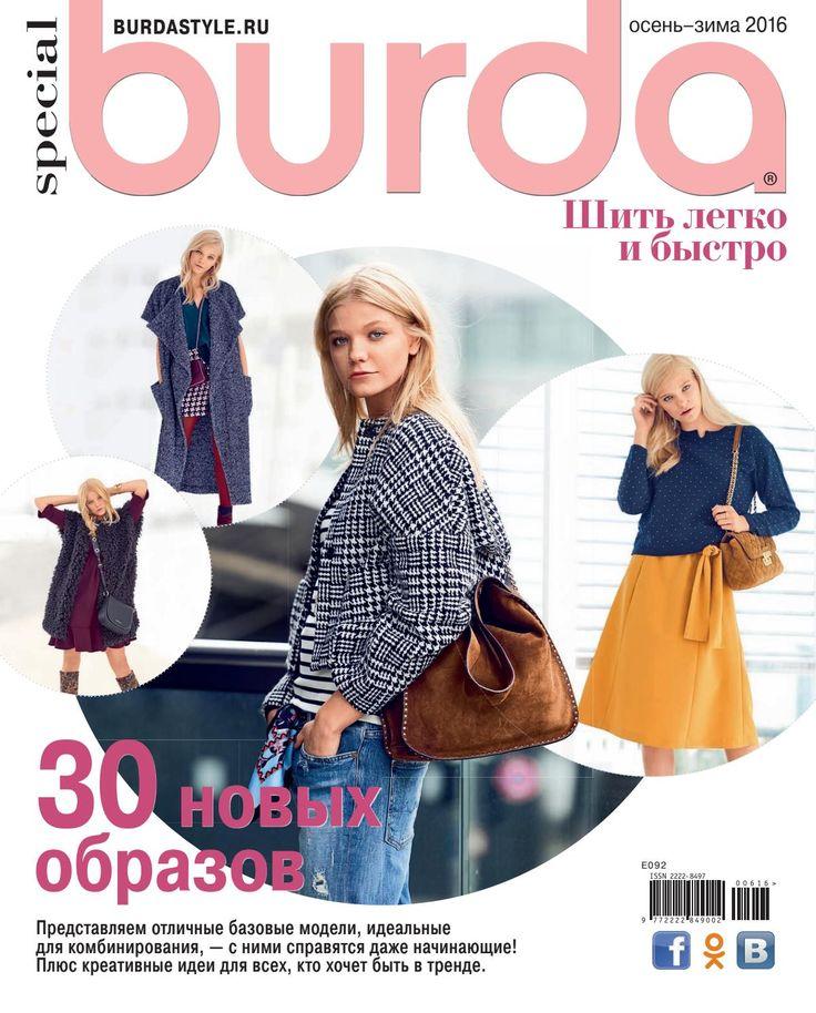 Brda06sp2016 top journals com