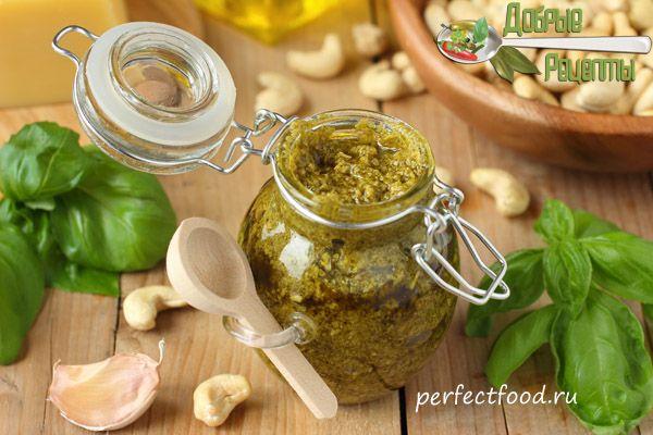 Соус песто - рецепт с фото и видео