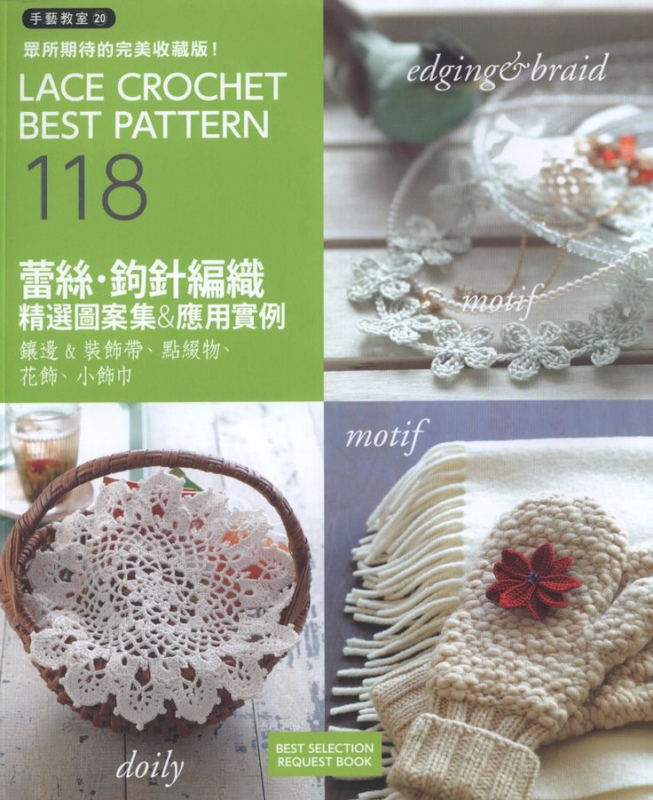 ISSUU - Crochet by vlinderieke...FREE BOOK AND DIAGRAMS!!