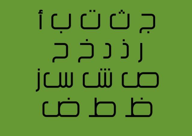 Download Font Arabic Free - Kacst Title TTF