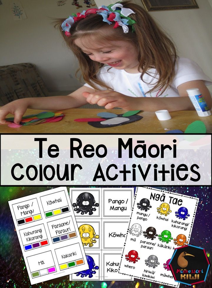 Te Reo Māori Colours  activities for New Zealand classrooms. Hands on Te Reo Maori