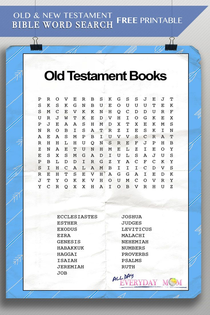worksheet Books Of The Bible Worksheets 17 images about bible worksheets on pinterest free sunday old and new testament word search test you families knowledge of the books bible