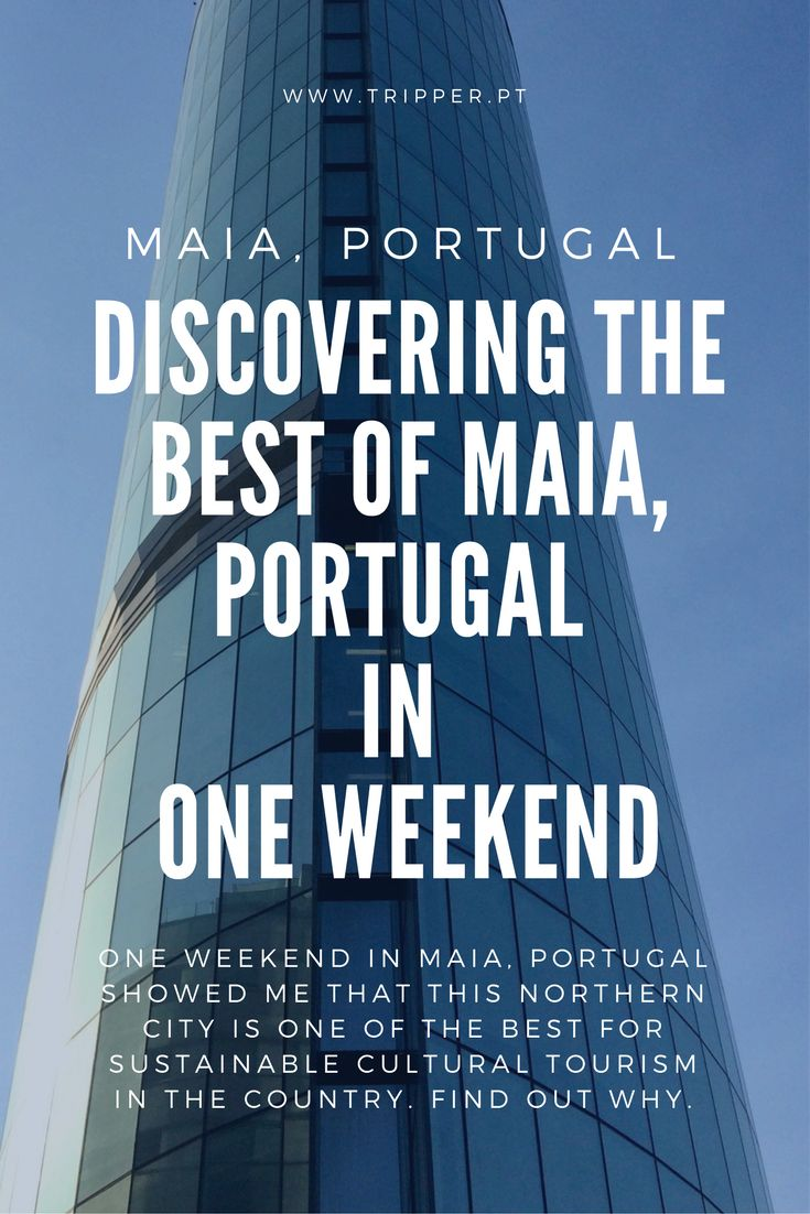 One weekend in Maia, Portugal showed me that this Northern city is one of the best for sustainable cultural tourism in the country. Find out why. #SorriConnosco #VisitMaia #SustainableCulturalTourism #CulturalTourism #CulturalTravel @turismodamaia