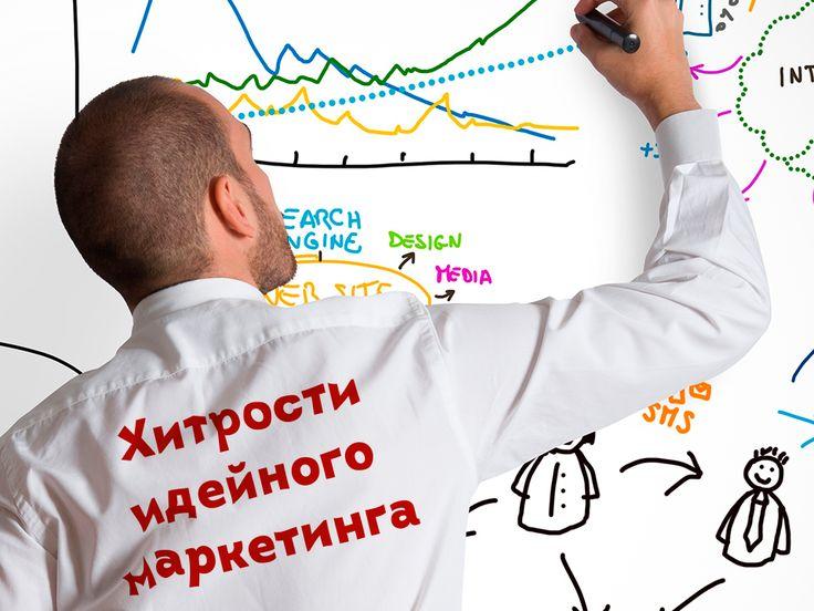 слайд для презентации-24