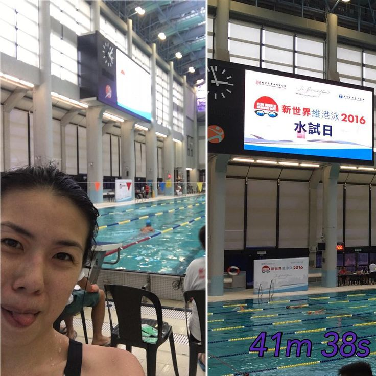 I passed. 1500m 41mins 38secs. First time swam 1.5km without stopping. I can hardly feel my arm now  I feel awesome  #swimmerforlife #newworldcrossharbourswim #新世界維港渡海泳 #workhardplayhard #femaleentrepreneur #startuplife