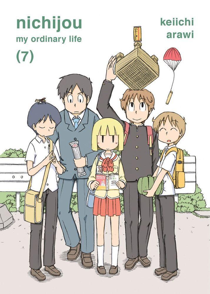 Nichijou Manga Volume 7 Nichijou Manga Covers Manga