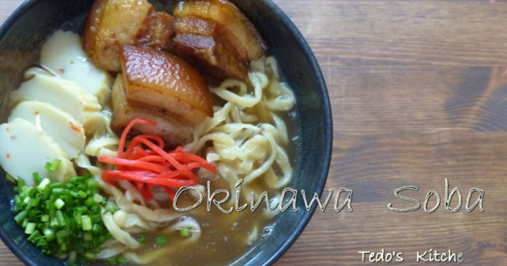 沖縄そばの作り方1/2 前半麺の打ち方  by Tedosキッチン [クックパッド] 簡単おいしいみんなのレシピが250万品