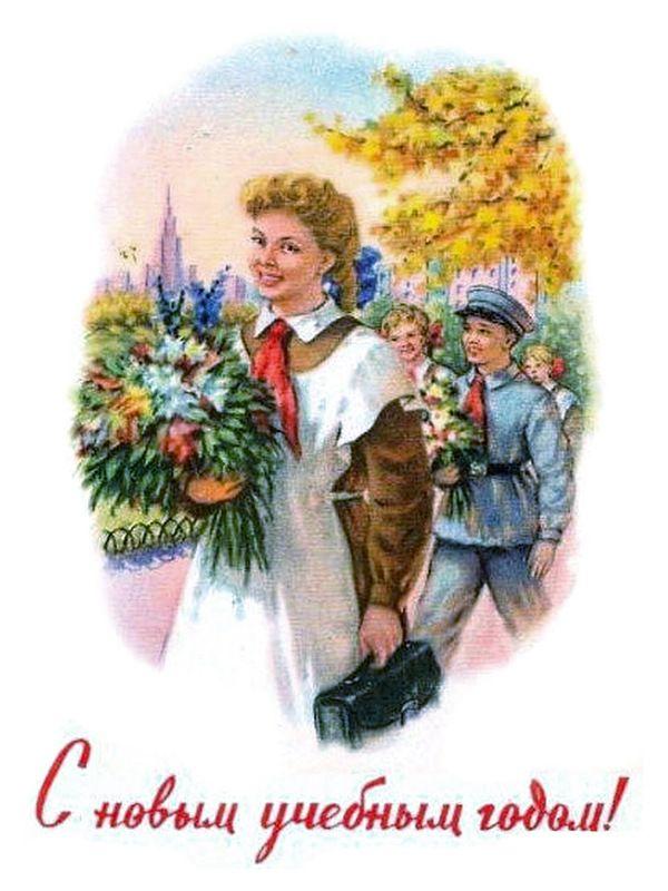 Поздравлением вмф, открытки для школы 19