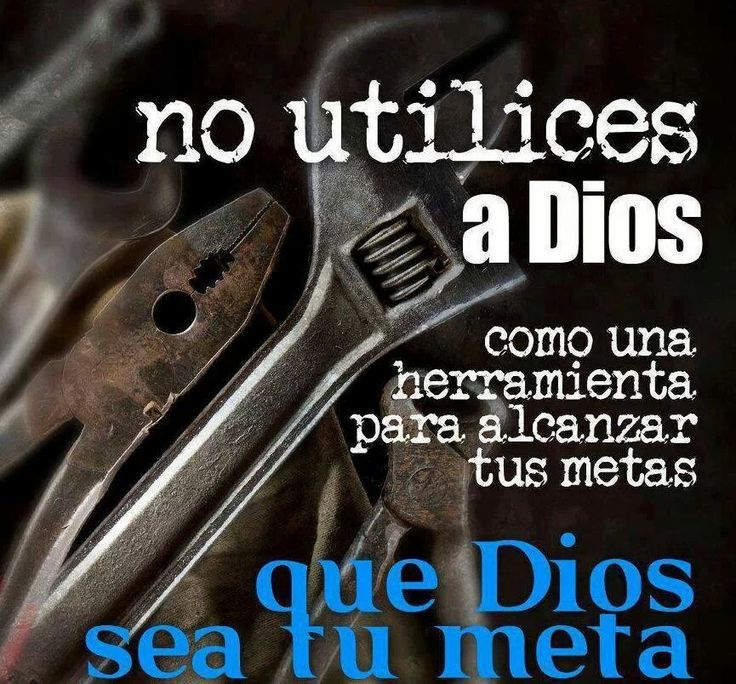No utilices