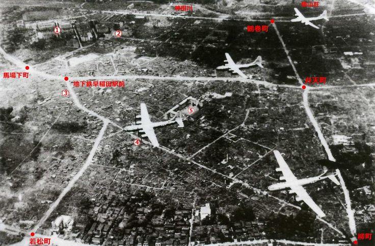 """シナモンさんはTwitterを使っています: """"[過去写真]1945.5.24.-25.東京山の手空襲と推定。牛込区(現新宿区)上空。一般に東京は下町大空襲が話題となるが、山の手も爆撃されている。戦争法規で禁じられていた民間人の無差別虐殺行為。早稲田小学校、早稲田大学などが見える。 http://t.co/VKJFPrR8ri"""""""