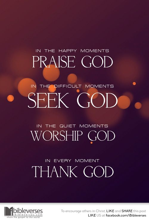 Praise God :: iBibleverses - Encouragement :: Collection ...