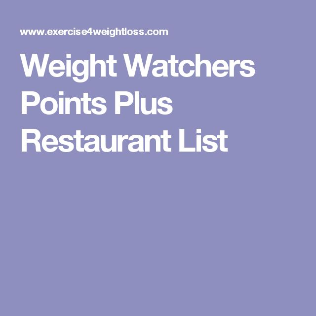 Weight Watchers Points Plus Mexican Restaurant
