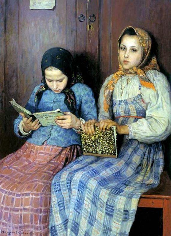 Николай Богданов-Бельский   Ученицы. 1901