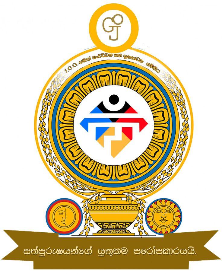cropped-logo-jgo-social-development-and-welfare-society.jpg (1500×1852)
