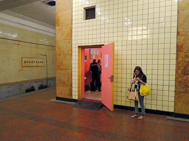 """Arbatskaya"" – Subway Buffet"