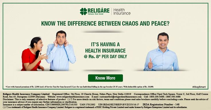 Health Insurance Plans In India #comparehealthinsuranceindia