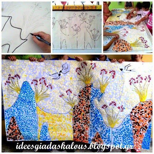 Ιδέες για δασκάλους: Ζωγραφίζουμε, κολλάμε, πλάθουμε και υφαίνουμε με έμπνευση την Ιστορία