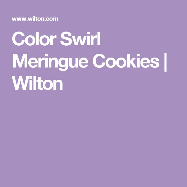 Color Swirl Meringue Cookies | Wilton