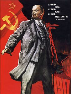 Картинки по запросу communism propaganda poster
