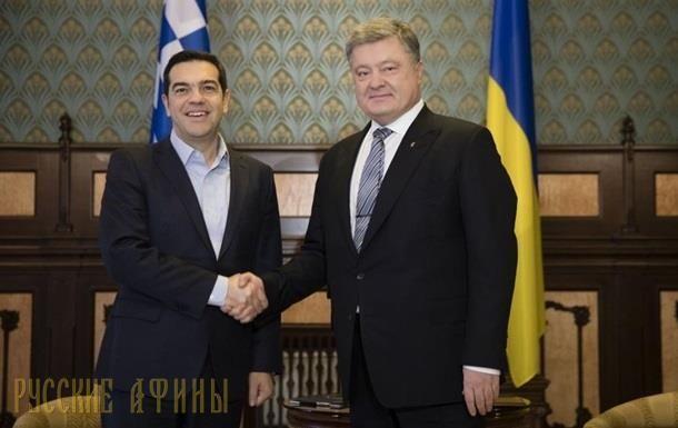 Ципрас поддержал Порошенко и санкции против России http://feedproxy.google.com/~r/russianathens/~3/cSdeyLpsGoc/20220-tsipras-podderzhal-poroshenko-i-sanktsii-protiv-rossii.html  Премьер-министр Греции считает, что санкции помогают найти пути решения вопросов. При этом Алексис Ципрас считает, чтона Россию необходимо «давить» не только «кнутом», но и «пряником».
